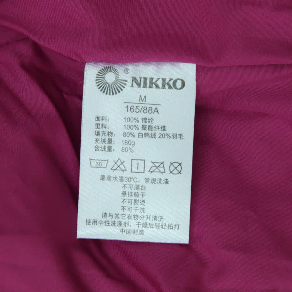 куртка Nikko njb/3230003 Nikko / hidaka 90 белый утиный пух % Удерживающая тепло