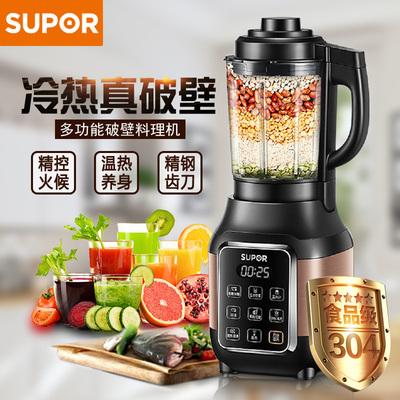 苏泊尔破壁料理机jp13d一800好不好,苏泊尔supor料理机怎么样