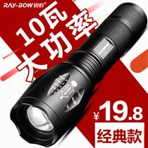 锐豹强光手电筒可充电T6超亮探照灯远射迷你小变焦家用户外夜骑行