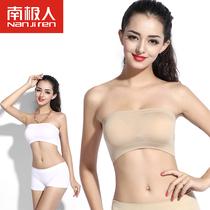 南极人女士抹胸2件装一片式无痕打底薄款带垫防走光无肩带裹胸新