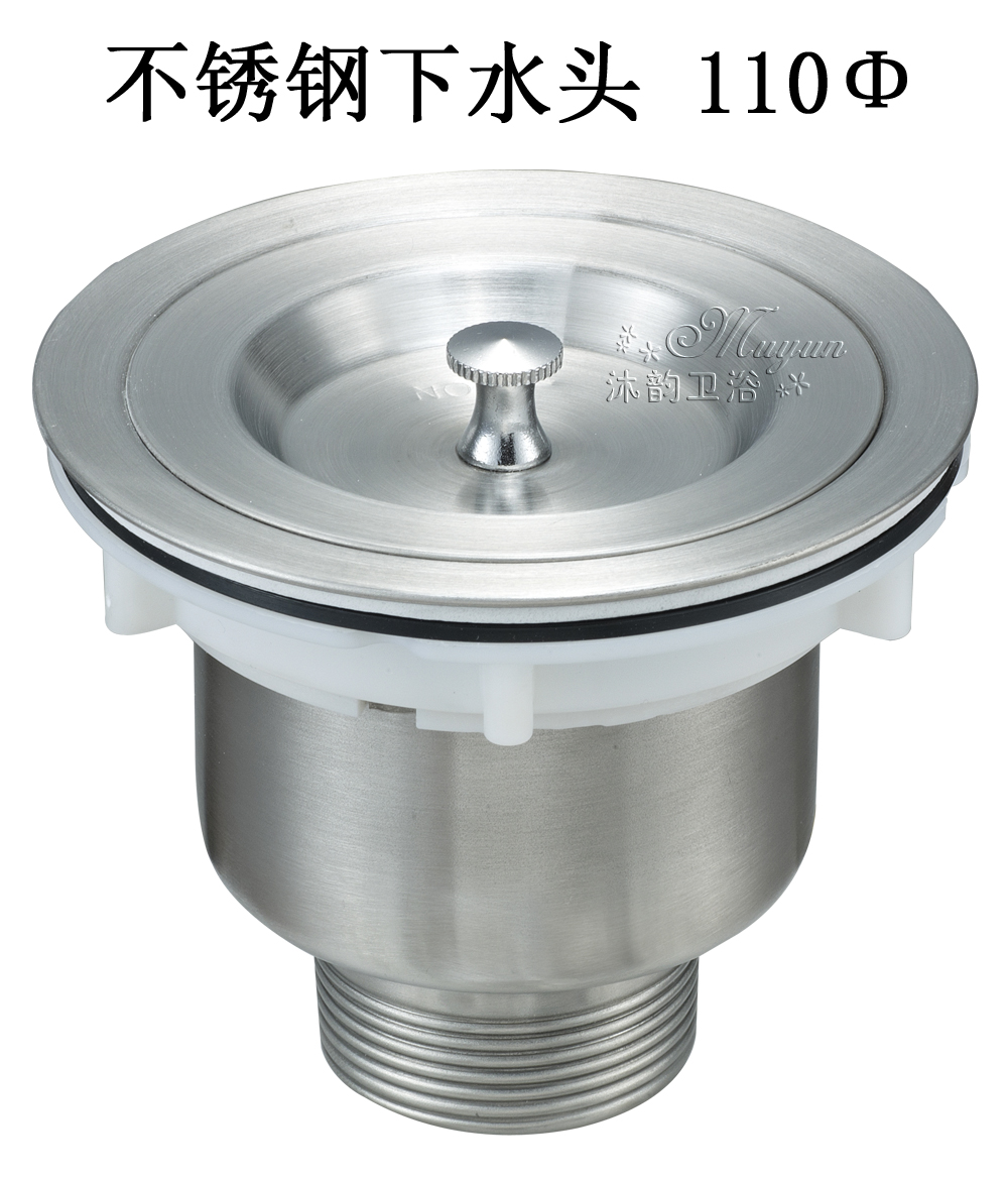 The kitchen sink water fittings stainless steel vegetable - Kitchen sink water hose ...