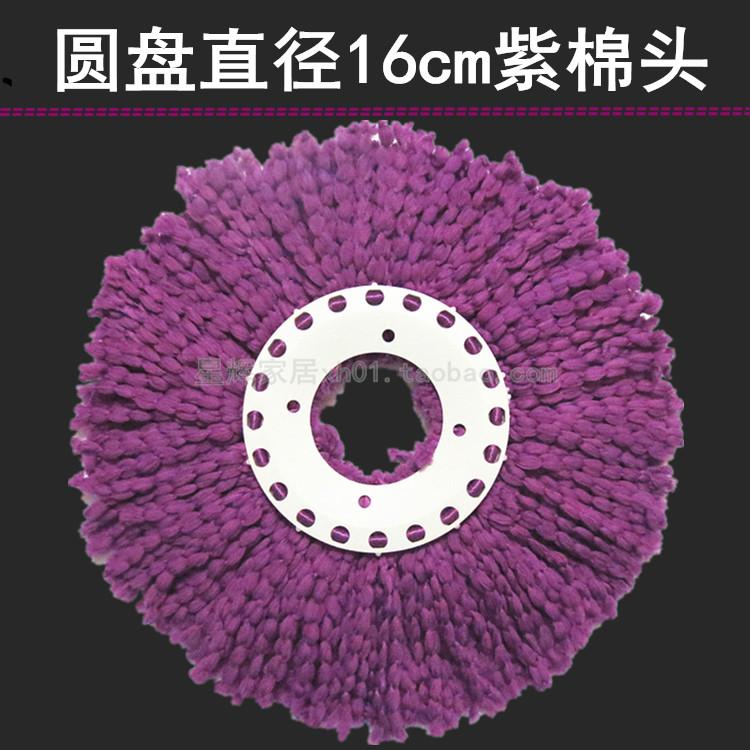 Цвет: Фиолетовый швабры 16см