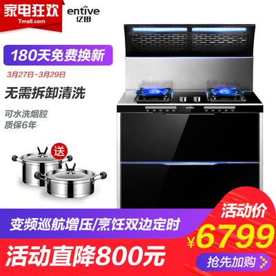 亿田集成灶f6怎么样,亿田厨房电器怎么样