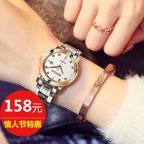 百世伦手表女学生韩版简约 休闲 大气防水镶钻石英表复古女士手表