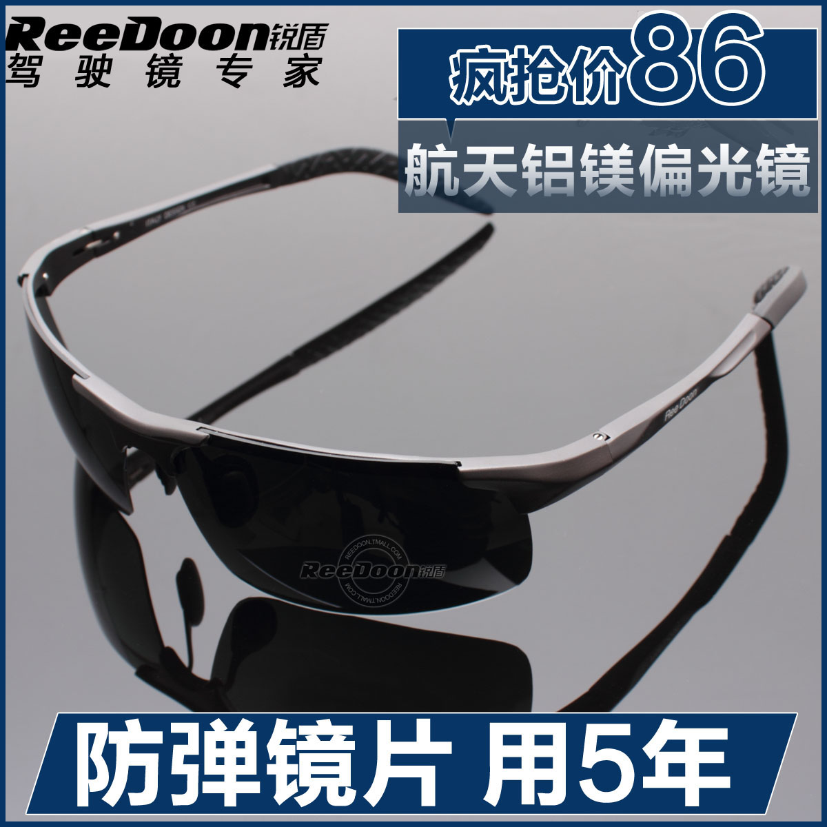 Rui Shield Police sunglasses Menx26#39;s sunglasses polarizer tide male sport cool magnesium drivers mirror sunglasses