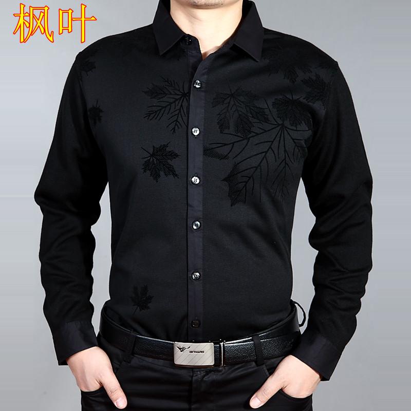 Цвет: Кленовый лист китайский ресторан плюс кашемир толщиной