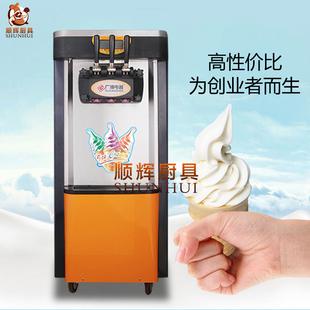 广绅bing淇淋机怎么样呀,看起来不错啊