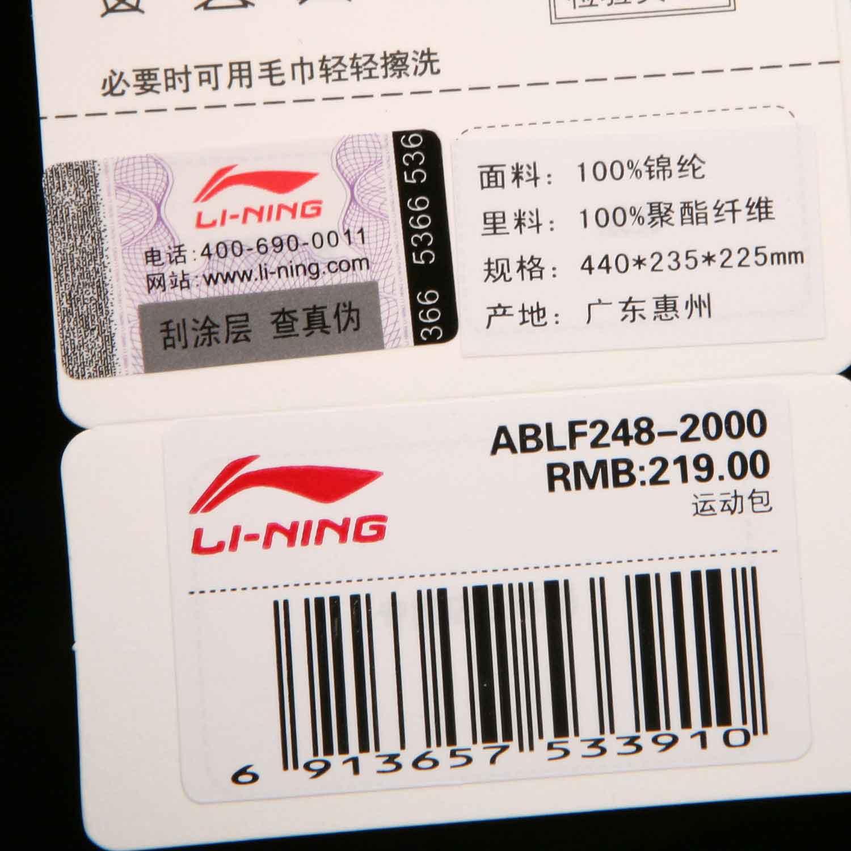 Спортивная сумка Li Ning ablf248 Женские Осенью 2011 года