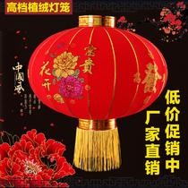 元旦大红植绒喜字福字灯笼定做广告灯笼喜庆装饰春节阳台结婚灯笼