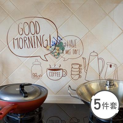 厨房防油贴纸耐高温家用自粘瓷砖墙体用透明防水防污灶台油烟墙贴