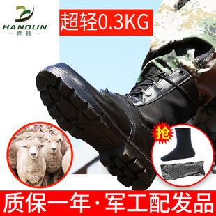 悍顿07作战靴男女17军鞋特种兵超轻减震高帮冬季18陆战术靴式军靴
