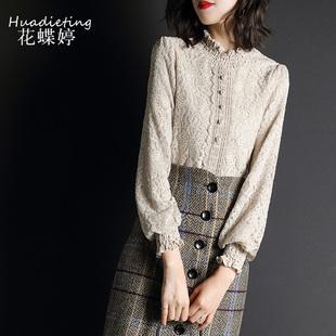 打底衫女长袖秋冬2018女装立领加厚蕾丝衫洋气甜美很仙的上衣