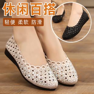 夏季老北京布鞋女网鞋百搭浅口透气网孔平底镂空女鞋时尚豆豆鞋子