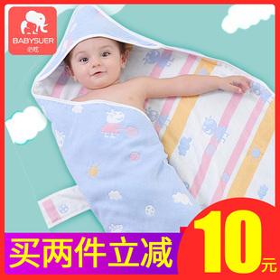 新生儿宝宝纱布用品纯棉婴儿抱被夏季薄款春秋冬被子加厚初生包被