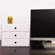 DIY纸质桌面收纳盒办公学生整理盒自由组合多层抽屉文件收纳盒