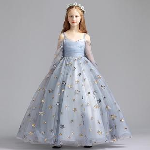 儿童晚礼服公主裙女童生日婚纱超仙小主持人模特走秀钢琴演出服装