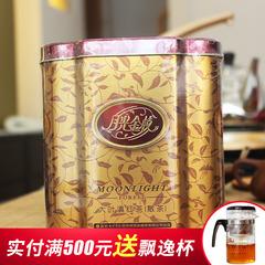 七彩云南 庆沣祥 红茶 月光金枝 大叶 滇红茶 150克