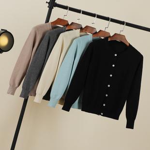 圆领春秋季宽松外搭上衣早秋针织衫开衫毛衣女装长袖短款薄款外套