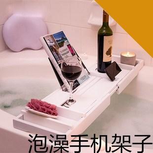 浴缸隔板架小板自然实木写字板浴室蜡烛木支架子卫浴香柏木置物板