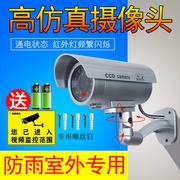 假摄像头监控仿真摄像头监控器模型防盗摄像探头带灯式室外防雨