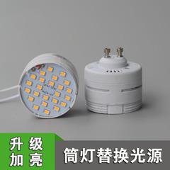 升级高亮一体化节能筒灯GU10光源替换LED5w灯泡螺旋插针5.3