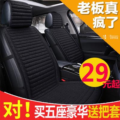 汽车坐垫四季通用亚麻座套长城哈弗H6H5H3M4腾翼C30C50炫丽座垫夏