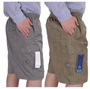 中年男士七分裤子夏季宽松中裤男装中老年西装短裤爸爸沙滩裤