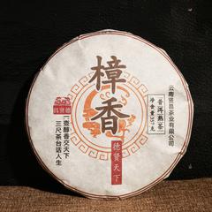 樟香熟饼2014年熟茶一级料压制勐海古树357克普洱纯料七子饼