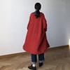 安妮森林冬装文艺高端羊毛毛衣女2018单排扣中长款开衫外套潮