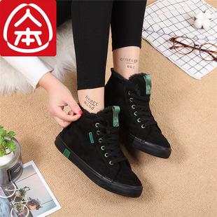 人本冬季大童女高帮加绒帆布鞋子高中学生初中生保暖运动棉鞋