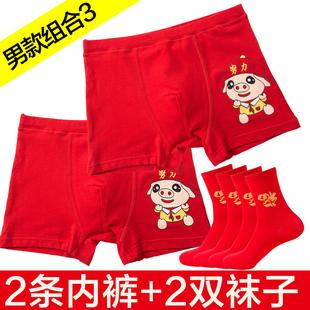 男童红色内裤短裤12-15岁14女童8属猪中大童平角裤纯棉儿童本命年