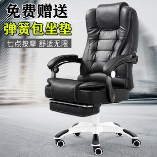 汇金电脑椅家用办公椅可躺老板椅升降转椅按摩椅子游戏椅
