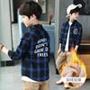 男童衬衫加绒长袖2018秋冬装儿童格子衬衣加厚保暖中大童寸衣
