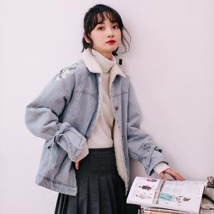 2018冬季显瘦宽松刺绣羊羔毛加绒牛仔外套女加厚棉服大衣