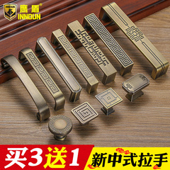 鹰盾新中式古典青古铜拉手 欧式仿古酒柜拉手 抽屉橱柜衣柜门把手