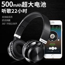 乐彤 L3无线蓝牙耳机头戴式遊戲耳麥手机电脑通用运动音乐重低音插卡收音可折叠男女生潮