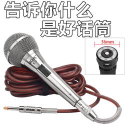 有线话筒有线麦克风专业KTV动圈麦卡拉OK家用K歌唱歌演出舞台话筒