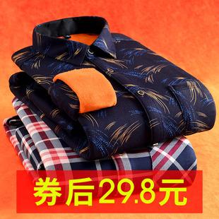 秋冬季男士长袖加绒加厚保暖衬衫男格子印花商务男装衬衣
