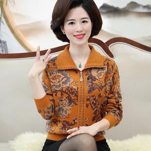 妈妈毛衣外套女春秋大码拉链衫翻领针织衫开衫中老年女装夹克上衣