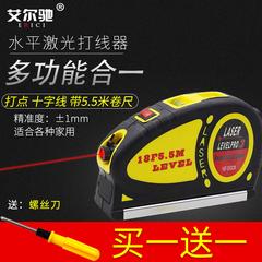 激光水平尺多功能打线器红外线微型装修十字线高精度水平仪带卷尺