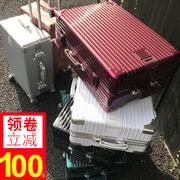 拉杆箱网红行李箱女铝框旅行箱万向轮男学生密码箱20寸24皮箱子28