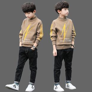儿童装男童毛衣套头秋冬款2018中大童针织加绒打底衫冬季保暖