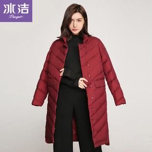 冰洁时尚中长款羽绒服女西装领冬季羽绒衣外套J