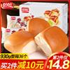 盼盼老面包传统手撕法式小面包蛋糕点心营养早餐零食品整箱