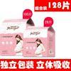 美好天使防溢乳垫产妇一次性乳贴防漏防溢奶溢乳垫不可洗100片