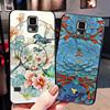 三星S5手机壳G9006全包S4硅胶i9500防摔保护套男女款个性复古中国风时尚网红潮牌浮雕磨砂外壳抖音同