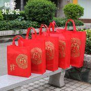 过年礼袋红色袋子手提袋无纺布方便袋春节大礼袋礼物袋送礼袋