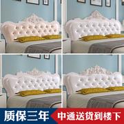 欧式床头板软包皮艺烤漆床头简约现代双人床1.8米床靠背板经济型