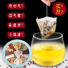 红豆薏米芡实茶赤小豆薏仁除湿女去湿气茶养生花茶组合祛溼茶