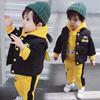 1一3-5岁冬季儿童装小童男童卫衣三件套男宝宝冬装加厚加绒套装冬